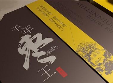 哈尔滨品牌设计师徐佳宁包装设计作品-内黄枣包装