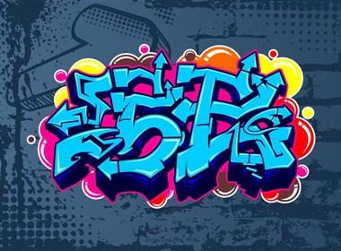 涂鸦字体设计第二次及简单步骤