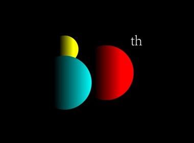 《万达30周年logo设计大赛》 郭月参与作品——时光中的万达