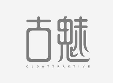 兮兮字体设计01