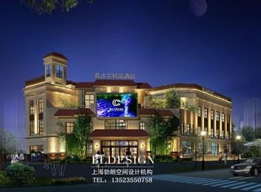 沧州商务特色喜达尔精品酒店设计效果图——河北精品商务酒店设计公司