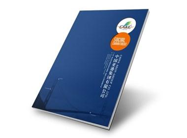 中国亚港集团有限公司 宣传画册设计