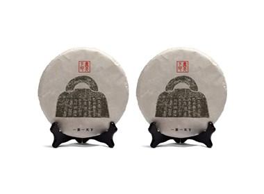 秦天下-普洱茶包装纸设计