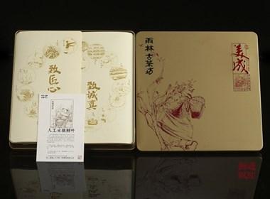 新道设计,雨林古茶坊包装设计,美成古树茶包装设计,棉纸设计,茶叶礼盒包装设计,手工制茶,高端茶叶包装