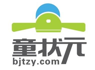 儿童教育培训机构logo设计—童状元