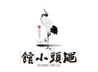 绳头小馆品牌建设-徐桂亮品牌设计