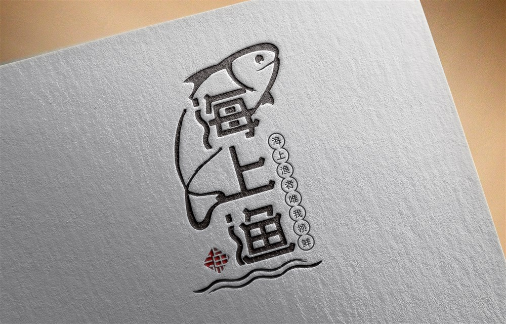 酒店VI 餐饮VI 中国风 酒店LOGO