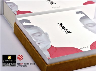 红点奖Red&pentawards银奖获奖作品·单株先生古树普洱茶品牌设计