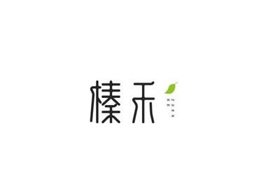 張書華字体设计第5次