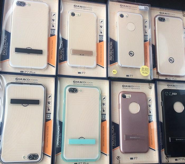 月销超300万的苹果手机套包装是怎么做出来的?