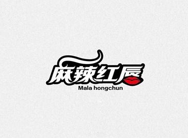 麻辣红唇字体LOGO设计