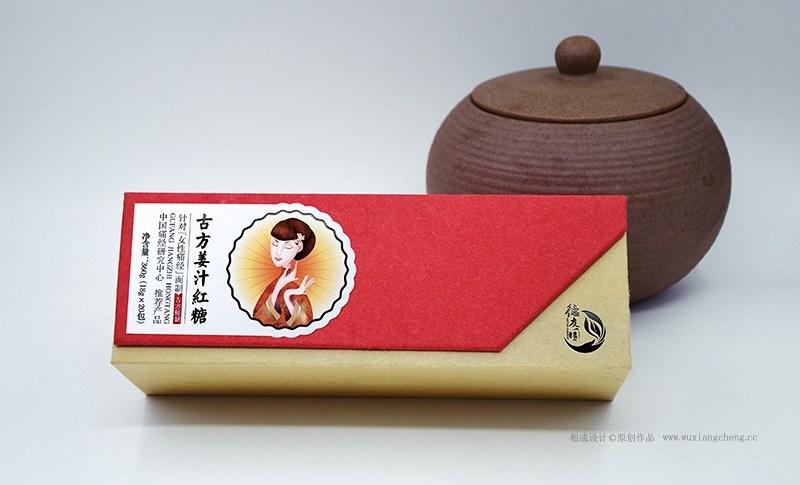 红糖手工盒精品包装设计图片