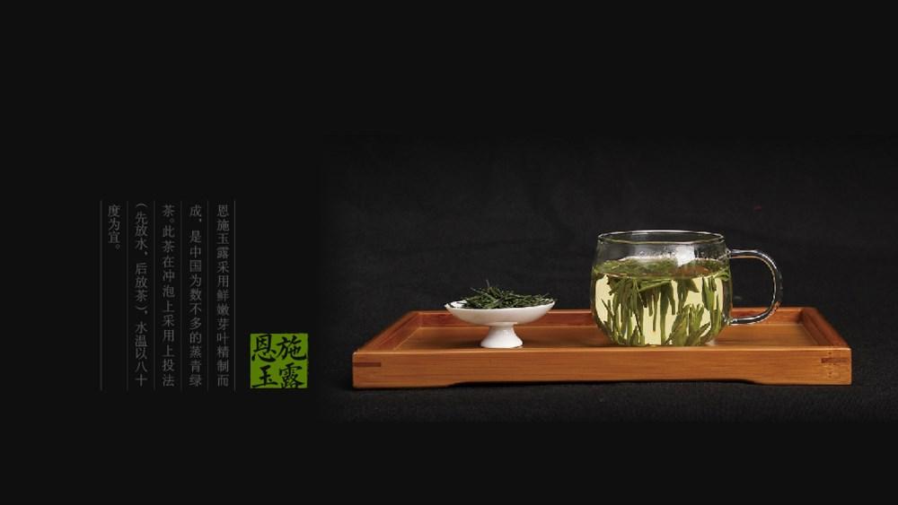 康地神农茶品牌设计