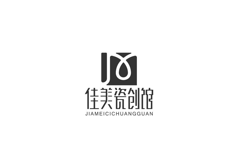 陈飞字体设计丨NO.11