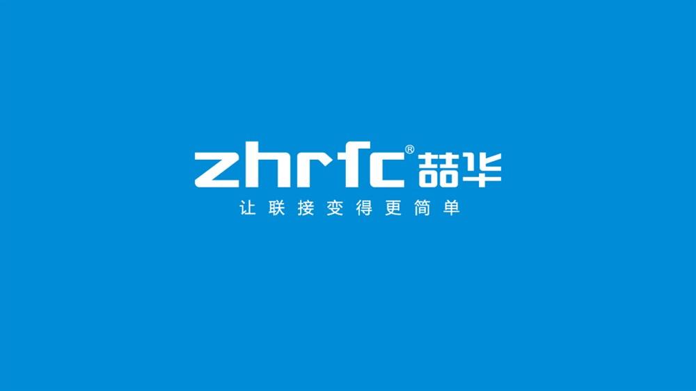 喆华电子企业品牌设计