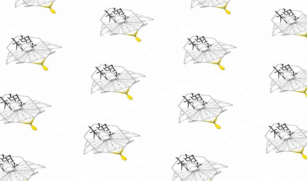 蜂蜜高清图片素材