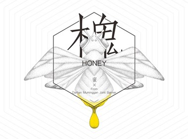 蜂蜜包装香港王中王资料