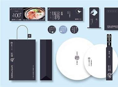 民国风主题餐厅VI设计-餐厅VI设计-餐饮VI设计-粤菜餐厅VI设计-粤遇十三行