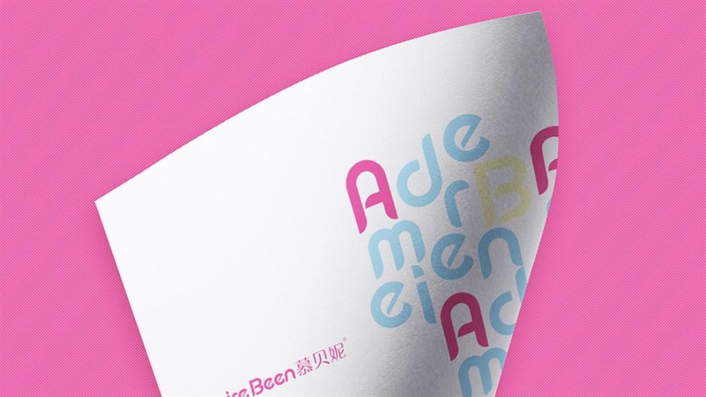 慕贝妮品牌设计