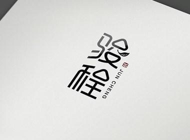 骏程字标设计