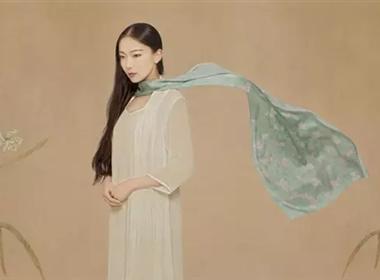 """2016年以诺设计为""""三清上品""""执行艺术丝巾设计"""