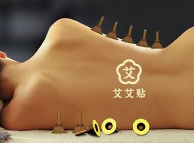 艾艾贴品牌包装设计-深圳前意识设计