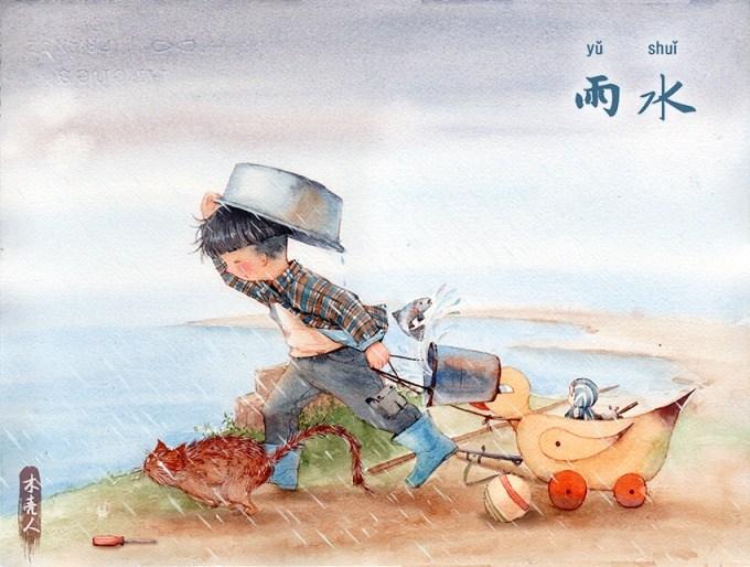 【二十四节气】手绘插画