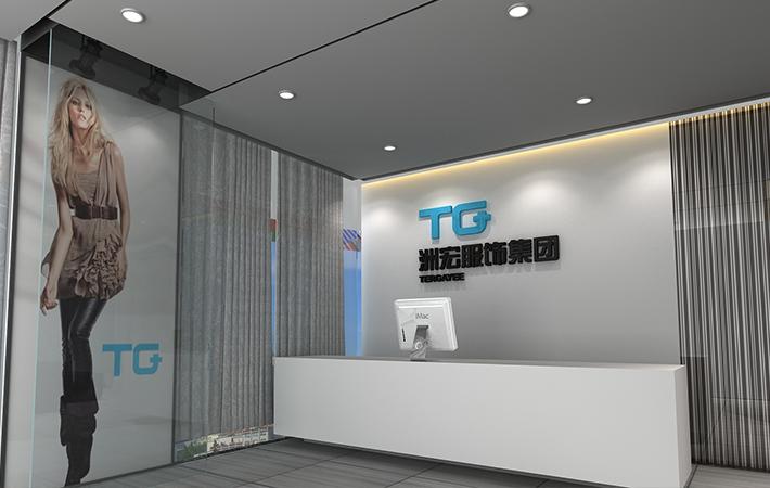 特加依办公室设计