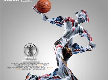 最新运动鞋广告--宏玺博