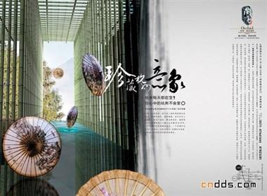 房产设计赏析:杭州兰庭国际报广
