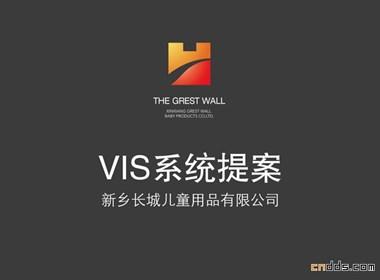 一套VI设计