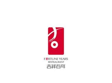 吉祥百年大酒店VI设计