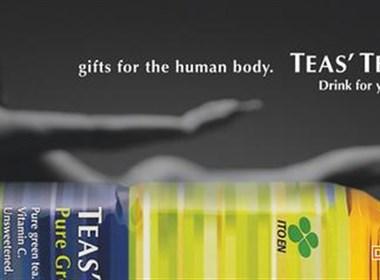 ITO EN茶平面广告设计欣赏