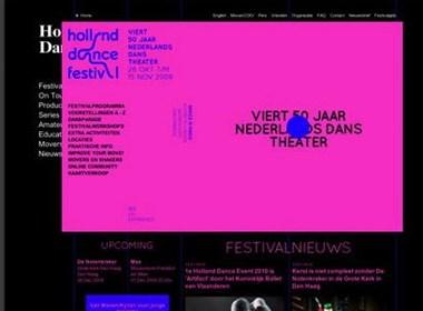 荷兰舞蹈节平面设计