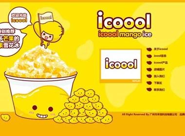 icoool芒果系列广告