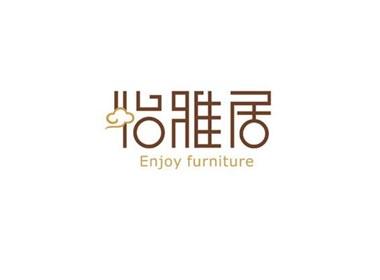 怡雅居品牌标志