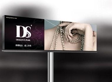 龙之珍珠 品牌形象设计