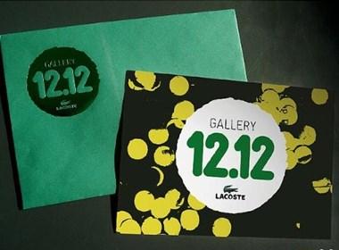 时尚品牌LACOSTE GALLERY 12.12展示活动VI设计