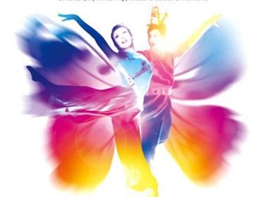 2009年洪铮海报设计部分作品欣赏