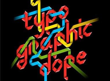 15张运用字体的海报设计