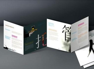 几张不错的折页设计