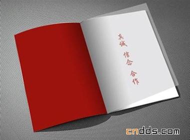 汽配厂的画册。。。