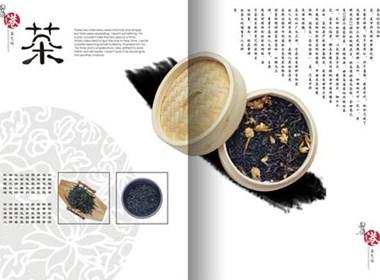 茶艺馆宣传画册设计欣赏