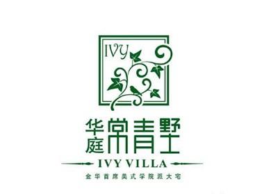 常青墅房产VI设计