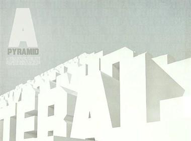 金字塔式海报排版
