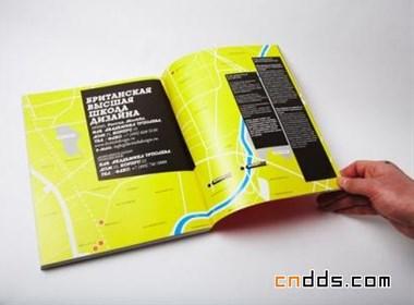 精美设计的宣传画册欣赏