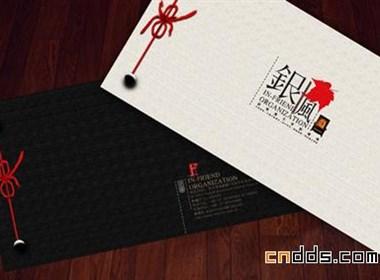 银枫地产卡片设计欣赏
