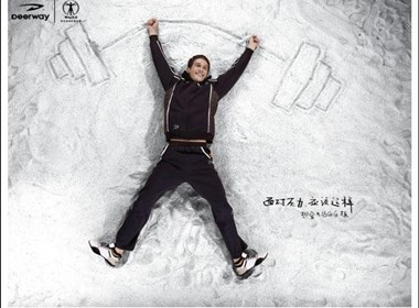 德尔惠07秋冬服装广告