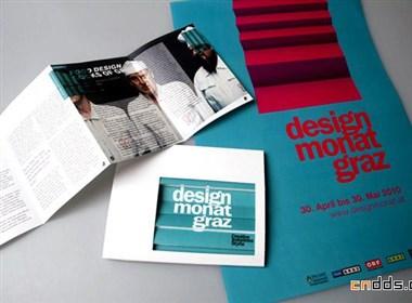 创意折页设计