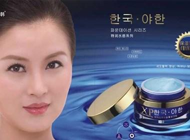精选韩国化妆品画册设计赏析